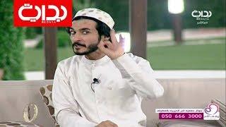 تقليد كلام اليوم  عبدالسلام الشهراني وفواز عوده  زد رصيدك17