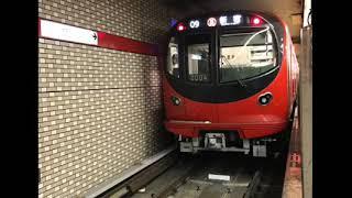 東京メトロ丸ノ内線 2000系104F 池袋〜荻窪〜池袋 全区間走行音