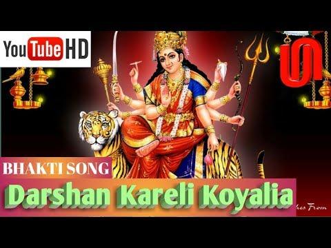 Darshan Kareli Koyalia Remix Song || Navratri Special || Navratri Bhakti Song || Dj Rk