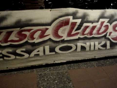 Hayabusaclub.gr THESSALONIKI-CENTRAL MACEDONIA / ΤΟ ΠΑΝΟ ΤΟΥ ΣΥΛΛΟΓΟΥ ΜΑΣ