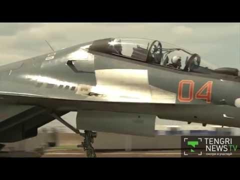 Казахстанские летчики ВВС показали свое мастерство на KADEX в Астане
