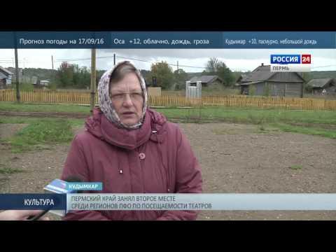 Жизнь в изоляции: Коми-пермяцкие села остались без транспорта