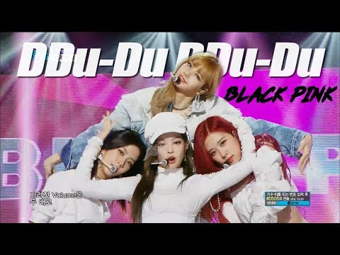 [HOT] BLACKPINK- DDU-DU DDU-DU , 블랙핑크 - 뚜두뚜두Show Music core 20180630