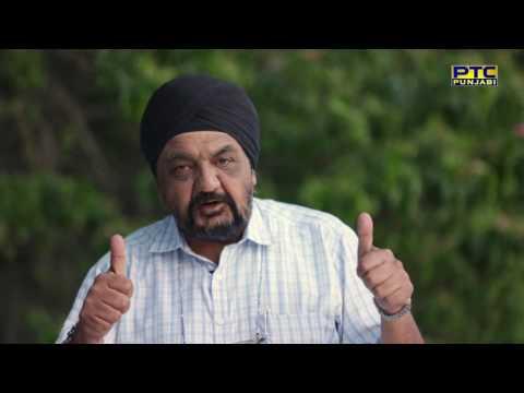 Apne Bande | Punjabis Living in Pune speaking Marathi | Lifestyle Show | PTC Punjabi