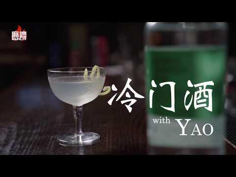 Nikka Coffey Gin Review by Shanghai Union Trading Company's Yao Lu