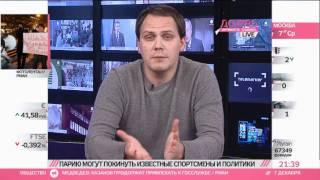 Депутаты «Единой России» и ЛДПР попали под сокращение