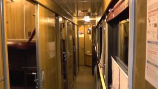 Поздний вечер, пассажирский поезд, перестук колес