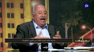 خالد رمضان وهالة عاهد - ما بعد إلغاء المادة 308 من قانون العقوبات