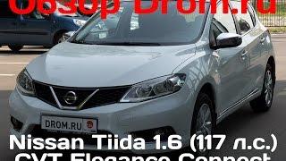 видео 2016 Nissan Tiida фото, характеристики Ниссан Тиида