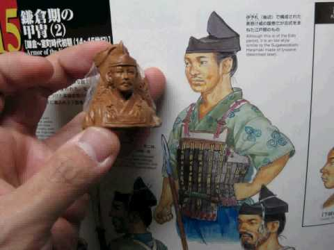 Soldier of the Kamakura period