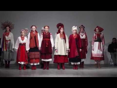 Український костюм по регіонам україни фото