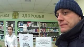 видео Летающая камера - купить в СПб или с доставкой в регионы
