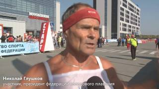 Скачать Всероссийский День бега Кросс наций 2016