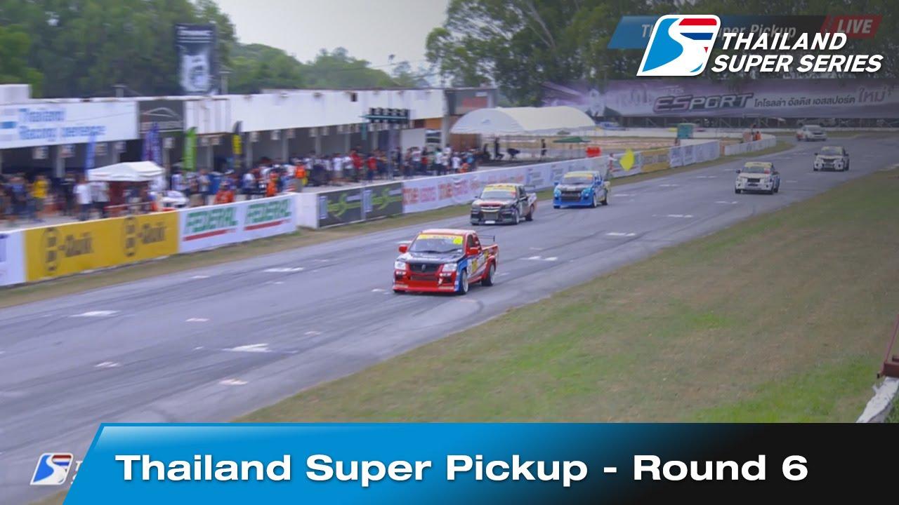 Thailand Super Pickup Round 6 | Bira International Circuit