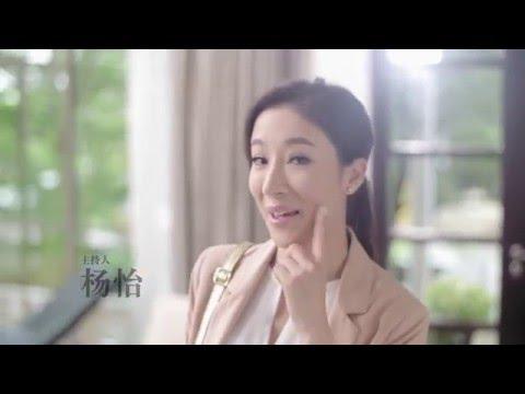 Kinohimitsu Superfood Benefits (Cantonese)