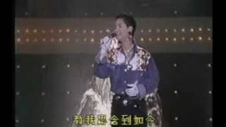Repeat youtube video 1986 白金巨星耀保良 鄧麗君 part 2