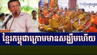 Cambodia Radio News: VOKK Voice of Khmer Krom Night Monday 06/26/2017