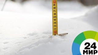 Снегопады на Дальнем Востоке: более 400 жилых домов остались без света - МИР 24
