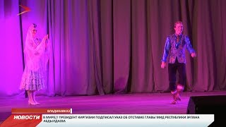 Во Владикавказе прошёл форум детского художественного творчества