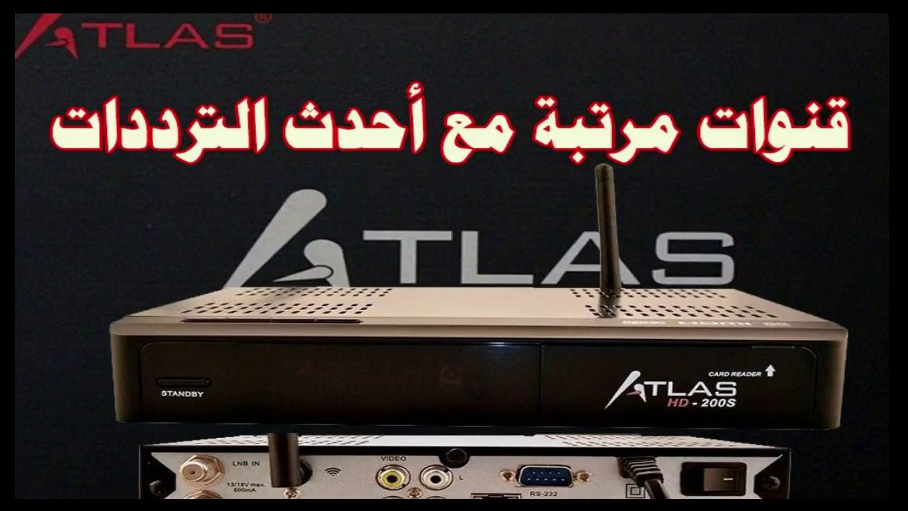 liste favoris atlas hd 200s 2018 f400 startimes