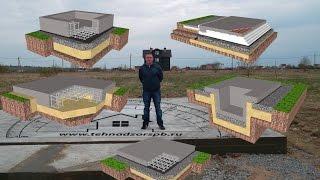 Монолитная плита - технология.(Презентация по разновидностям плитных фундаментов от компании 000