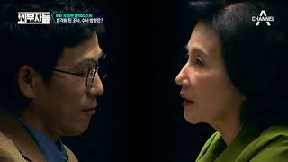 (괘씸) '이명박근혜(?) 정권' 블랙리스트의 성격! 어느 쪽이 더 악질?!
