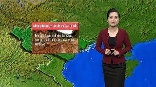 Bản Tin Thời Tiết Mới Nhất (6h - 11/6/2018) | Dự Báo Thời Tiết 3 Ngày Tới