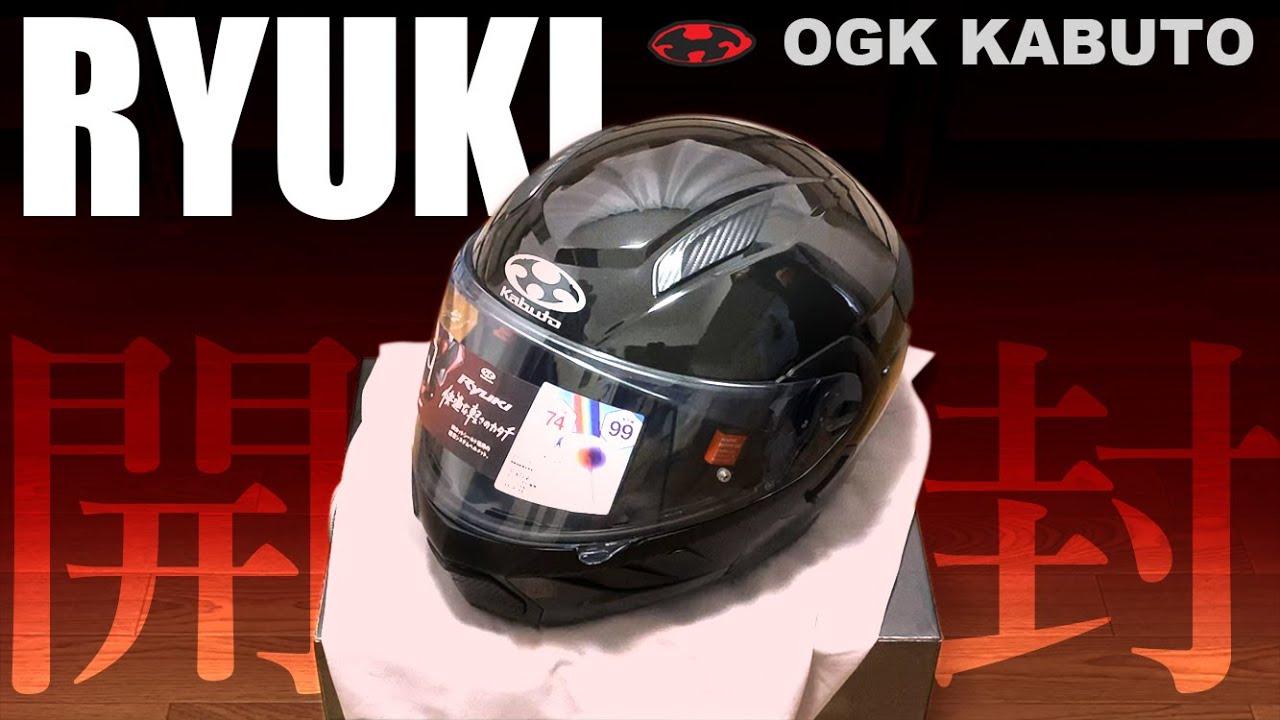 Ryuki ogk