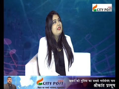Star Bharat Fame Priya Malik Interview   City Post Live Special   Om shanti Om
