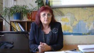 """Урок """"Основные права и свободы граждан Украины"""""""