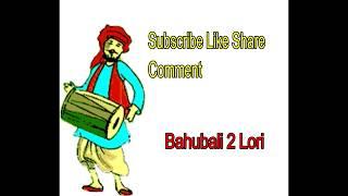 kattappa Comedy Bahubali 2 | Kattappa Lori | Parbhash & Kattappa Lori Song
