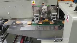 [삼면포장기] 빵 포장 기계