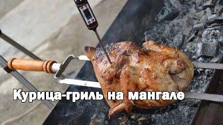 Курица гриль на мангале