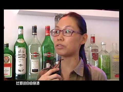 EHS BAR & RESTAURANT  ACADEMY SHENZHEN (CHINA) MANDARIN