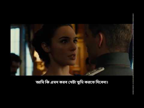 WONDER WOMEN With Bangla Subtitle 2017