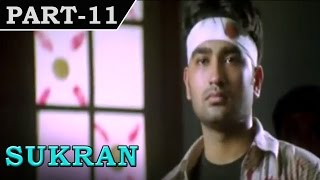 Video Sukran (2005) – Vijay - Ravi Krishna - Rambha - Movie In Part 11/16 download MP3, 3GP, MP4, WEBM, AVI, FLV Oktober 2017