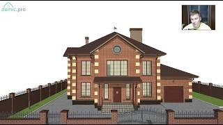 Проект красивого дома в два этажа «Универсал 2»  F-269-ТП