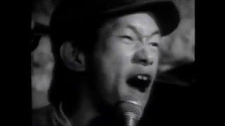 憂歌団 Liveアナログ パチンコ(モノラル録音)