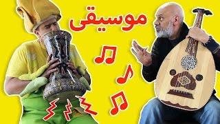 فوزي موزي يدق على الآلات الموسيقية – Fozi Mozi plays musical instruments