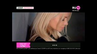 Виктория Ланевская на RU.TV: