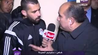 بالفيديو| عبد الله السعيد: بنحاول ننفذ فكر مدرب المنتخب
