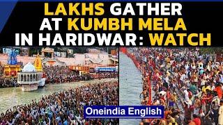 Mahakumbh: Huge crowd at Kumbh Mela, cops say 'social distancing difficult' | Oneindia News