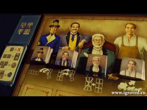 Королевская почта. Обзор настольной игры от Игроведа