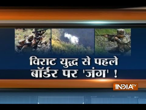 Pakistan violates ceasefire along LoC in Poonch before ICC Champions Trophy match