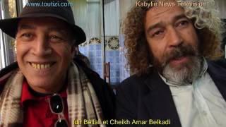 L'humour kabyle à l'état pur avec Idir Bellali et Cheikh Amar Belkada