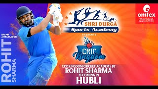 Rohit Sharma is Coming to Hubli