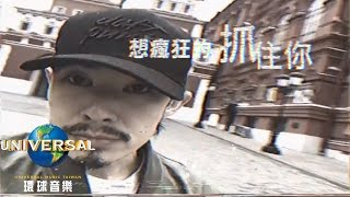 吳建豪 Van Ness Wu -屬於你和我之間的事 Faded Pictures ( Official Lyric Video 官方歌詞版 三立華劇 [我的極品男友] 主題曲) Mp3