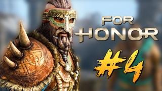 ВИКИНГИ. СЮЖЕТНАЯ ЛИНИЯ! - For Honor
