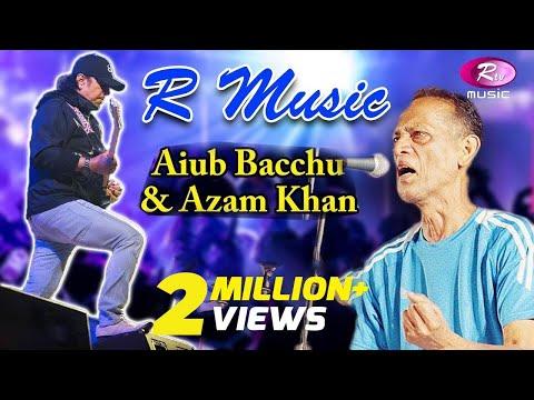 R Music Azam Khan With Ayub Bachchu | Official Music Video | Rtv Music | Rtv
