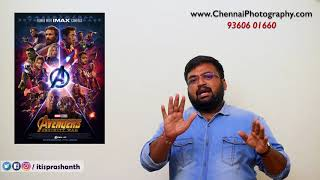 Avengers Infinity War review by prashanth